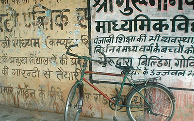 Indian language, street art
