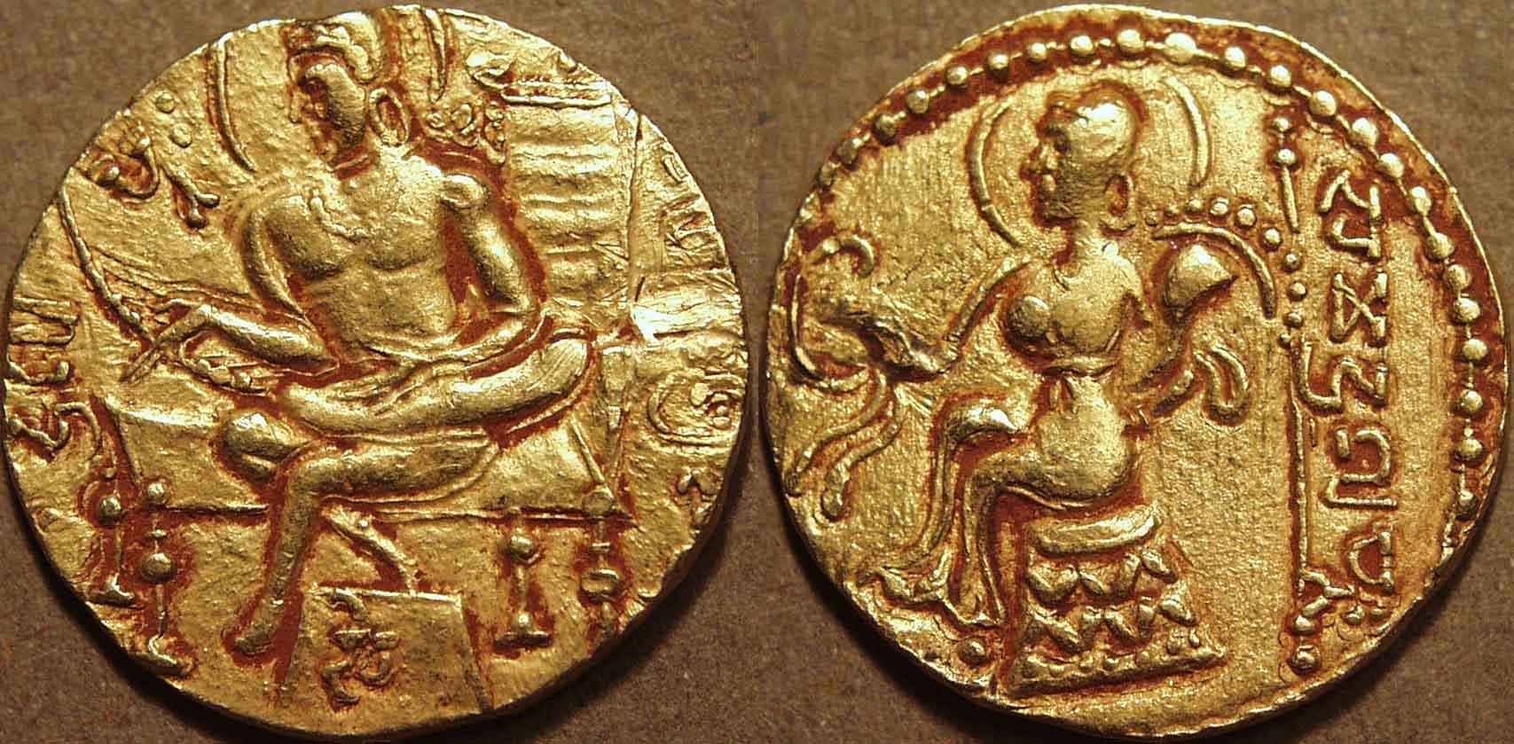 samudragupta coins